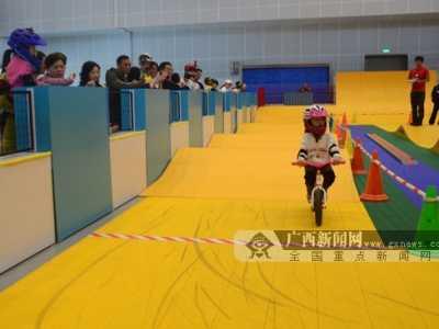 儿童运动会照片 南宁市首届儿童运动会开幕