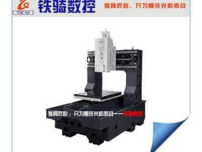 数控直线运动工作台位置控制系统 数控光机工作台部件设计的几点要求