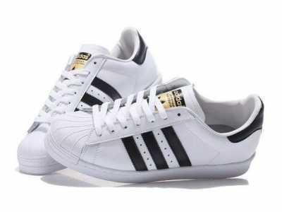阿迪达斯哪个系列最贵 阿迪达斯十大好看的鞋