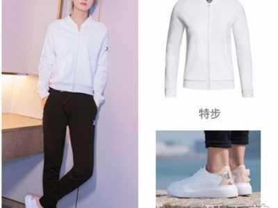 高端男式白色运动服 白色运动服配什么裤子
